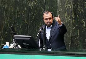 خلاصه مهمترین اخبار مجلس در روز ۲۴ شهریور