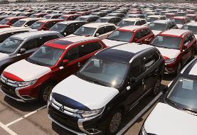 پیشبینی قیمت خودرو خارجی / چه کسانی میتوانند خودرو وارد کنند؟