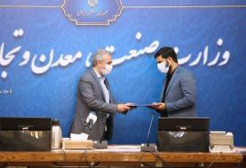 انتصاب رییس کل سازمان توسعه تجارت ایران