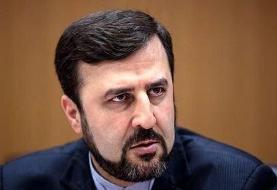 واکنش ایران به گزارش حقوق بشری سازمان ملل