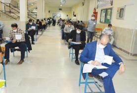 نتایج آزمون استخدامی پیمانی دانشگاهها اعلام شد