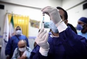 کاهش شیب موج پنجم کرونا در سایه واکسیناسیون گسترده مردم