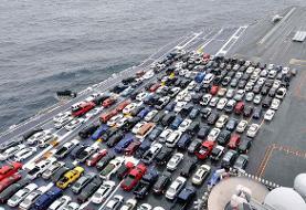 آزادسازی واردات خودرو چه تاثیری بر بازار میگذارد؟