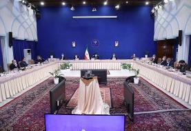 اعلام  اصول ۱۲ گانه مقابله با فساد اداری و اقتصادی در دولت ایران