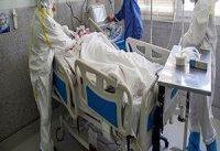 درماندگی مردم زیر فشار هزینه&#۸۲۰۴;های سنگین درمان کرونا