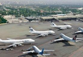 قیمت پروازهای اربعین در برخی مسیرها تغییر کرد/مشهد–نجف–مشهد ۶ میلیون تومان