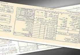 وزارت نیرو: امکان پرداخت قسطی قبضهای برق/ قبضهای مورد اعتراض بررسی ...