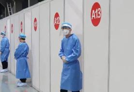 چین ۹۱ درصد از دانشآموزان ۱۲ تا ۱۷ سالهاش را واکسینه کرده است