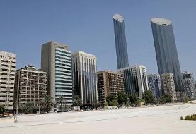 Three ex-US intelligence officers admit hacking for UAE