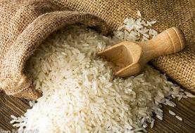 دارندگان کد سهامداری می توانند از بورس کالا برنج بخرند