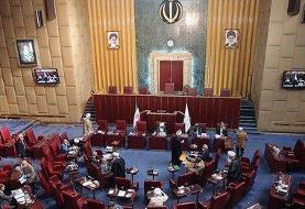 لایحه موافقتنامه انتقال محکومان ایران و روسیه در مجمع تشخیص تصویب شد