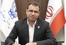 عدم پذیرش شرکتهای با ریسک بالا در بورس تهران