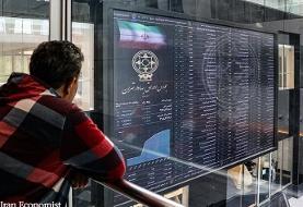 رشد ۲۶۳ درصدی صفهای فروش بورس