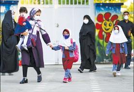 برگزاری جشن شکوفهها و غنچهها در روز پنجشنبه | زنگ آغاز سال تحصیلی سوم مهر نواخته میشود