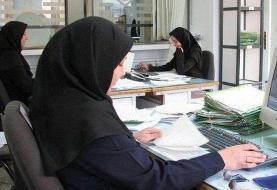 جزییات بازنشستگی زنان شاغل