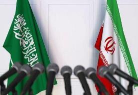 ادعای عربستان درباره فعالیتهای هستهای ایران
