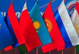 نشست سازمان پیمان جمعی با صدور یک بیانیه پایان یافت