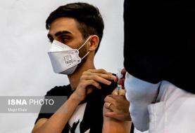 نوبت واکسن کرونا در بوشهر به ۲۷سالهها رسید