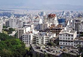 کوچ دلالان مسکن از شمال تهران به استانبول و آنتالیا