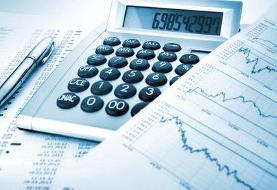 نتایج شانزدهمین عرضه اوراق بدهی دولتی