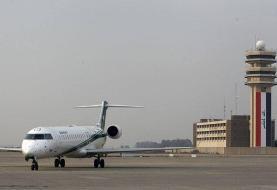 ایران مجوز پروازهای شرکت العراقی را «به دلیل تخلف» در مقررات ویزا لغو کرد