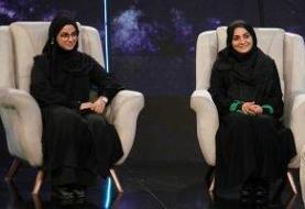 اولین قسمت از «جاذبه» شنبه پخش میشود/ خانواده مرحوم علی سلیمانی مهمانان قسمت اول
