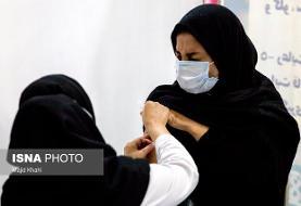 تزریق یک میلیون و ۸۷ هزار دُز واکسن کرونا در شبانهروز گذشته