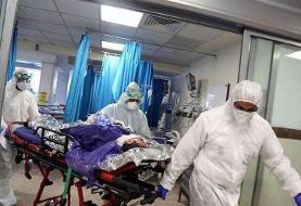 فوت ۴۵۳ نفر دیگر بر اثر کرونا در ایران | مجموع جانباختگان بیش از ۱۱۶هزار نفر | مجموع واکسن ...