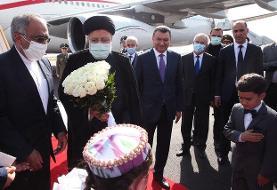 رئیسی وارد دوشنبه پایتخت تاجیکستان شد