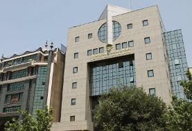 افشای فهرست زمین و ساختمان شرکتهای بورسی، بر سود و قیمت سهام تاثیری ندارد