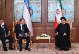 مذاکرات رئیسی با رئیس جمهور ازبکستان درباره افغانستان و بندرچابهار