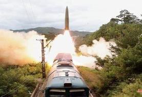 ویدئو |  شلیک ۲ موشک به سمت دریا از روی یک قطار در کره شمالی
