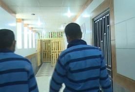 نجات دو زندانی از اعدام در قشم