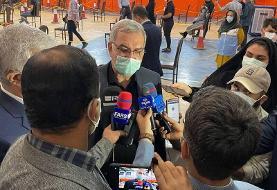وزیر بهداشت: سرعت واکسیناسیون سهمیه استانها را مشخص میکند