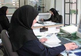 شرایط بازنشستگی زنان شاغل