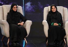 ویدئو   میزبانی جاذبه از همسر و فرزند مرحوم علی سلیمانی