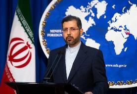 واکنش ایران به بیانیه شورای همکاری خلیج فارس: جزایر سه گانه به ایران تعلق داشته و دارد
