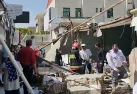 انفجار در نظرآباد