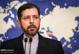 خطیبزاده: محمولهای از واکسنهای اهدایی اتریش وارد ایران میشود
