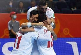 ترکیب تیم ملی فوتسال برای جدال با ازبکستان