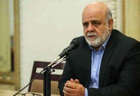 لغو ویزای سفر هوایی زائران ایرانی به عراق