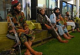 عکسهای یادگاری طالبان بعد از تصرف «محله دزدها»