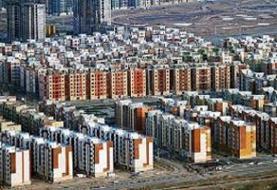 واگذاری واحدهای خوب طرح ملی مسکن با قرعهکشی/ قیمت هر متر مربع چقدر است؟