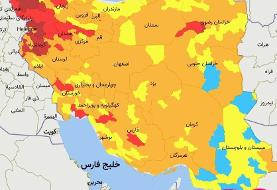 جدیدترین رنگبندی کرونا در کشور /تهران از وضعیت قرمز خارج شد
