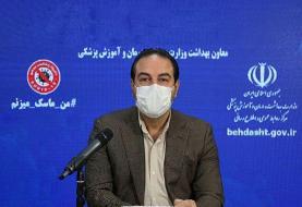 معان وزیر بهداشت: عدهای میخواهند واکسنستیزی را به مذهب ارتباط دهند