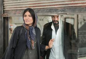 حضور دو فیلم ایرانی در بخش مسابقه رسمی و نمایش قهرمان فرهادی در جشنواره بوسان ۲۰۲۱