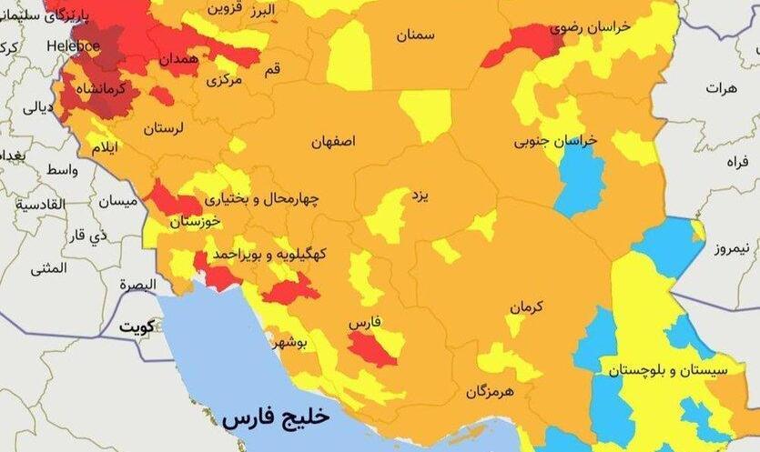 جدید ترین رنگ بندی کرونا در کشور | تهران از وضعیت قرمز خارج شد | ۱۷ ...