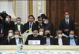 ببینید | سخنان سید ابراهیم رئیسی درباره انرژی هسته ای ورفع تحریمها در اجلاس شانگهای