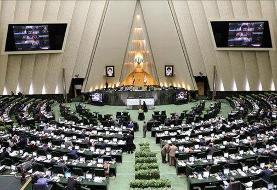 واکنش یک نماینده مجلس به عضویت ایران در سازمان همکاری شانگهای