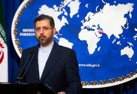 قدردانی ایران از اتریش بخاطر محموله یکمیلیون دوزی واکسن کرونا